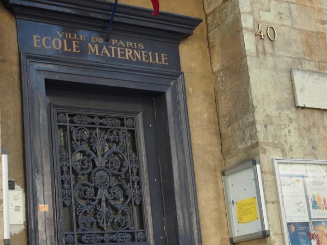 散步巴黎 & 我在瑪黑區的幼稚園