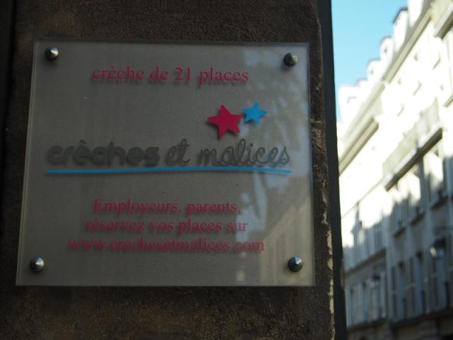散步巴黎民宿 & 瑪黑區的幼幼園