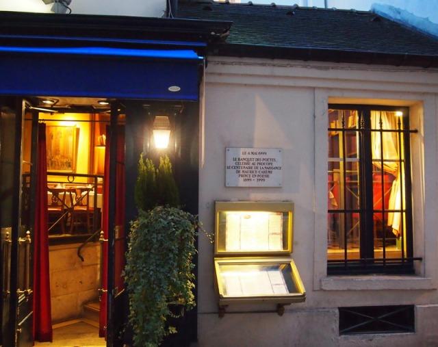 Le procope 咖啡館入口的屋頂也是入冊巴黎古蹟建築