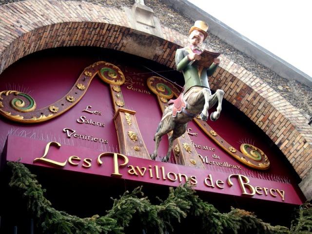 散步巴黎的夢幻奇遇記 § Les Pavillon de Bercy