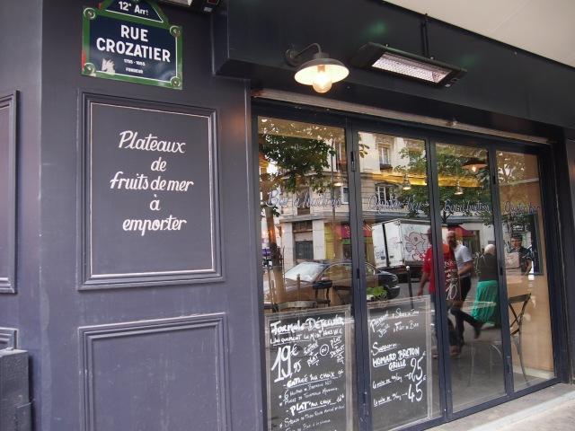 Marche d'aligre-散步巴黎民宿